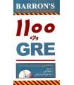 کتاب واژگان جی آر ای 1100Words For The GRE