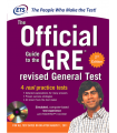 کتاب آزمون جی آر ای The Official Guide to the GRE Second Edition