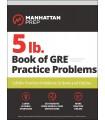 کتاب منهتن جی ار ای 5lb. Book of GRE Practice Problems