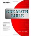 کتاب جی ار ای GRE Math Bible