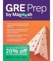 کتاب جی ار ای GRE Prep by Magoosh