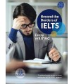 Beyond the Borders of IELTS - Essay Writing