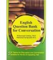 کتاب بانک سوالات انگلیسی برای مکالمه