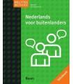 کتاب زبان هلندی Nederlands voor buitenlanders