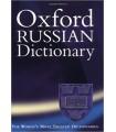 دیکشنری روسی The Oxford Russian Dictionary 3rd Edition