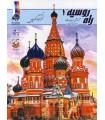 کتاب آموزش زبان روسی راه روسیه 1